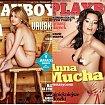"""Anna Mucha ostro o sesji Justyny Żyły dla """"Playboya"""". A pamiętacie, że sama pokazała WSZYSTKO?!"""