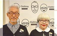 Japońska para przez 38 lat małżeństwa tworzy oryginalne STYLIZACJE. Na czym polega ich oryginalność?