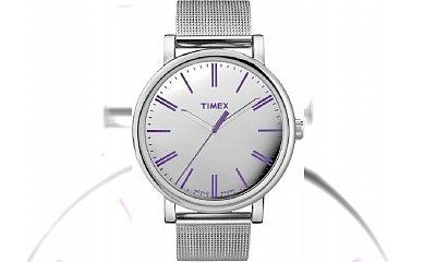 Pomysł na prezent  na Dzień Mamy - ultramodny zegarek