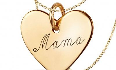 Masz już prezent na Dzień Matki?