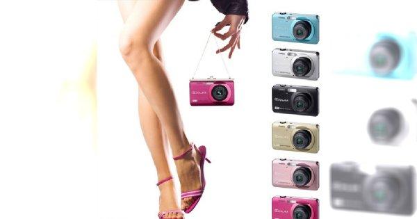 Najbardziej kobiecy z aparatów