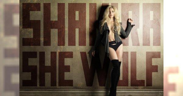 Złota Shakira