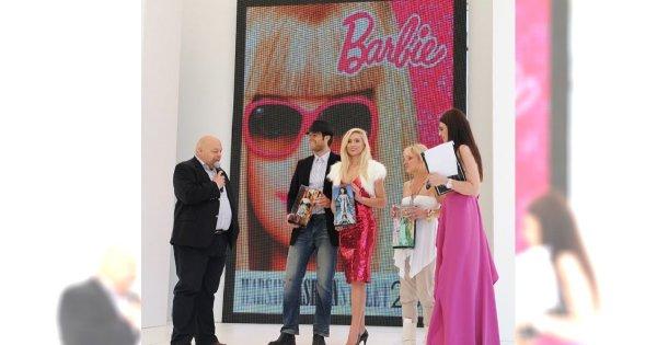 Barbie na WFS