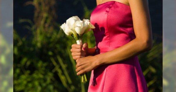 Świadkowie na ślubie