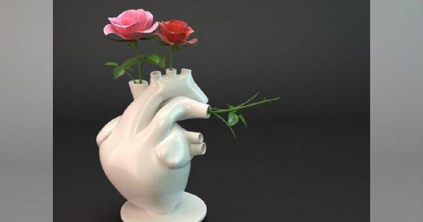 Stylowy HIT: wazon-serce