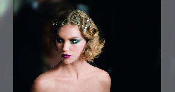 Jesienny makijaż oczu od YSL