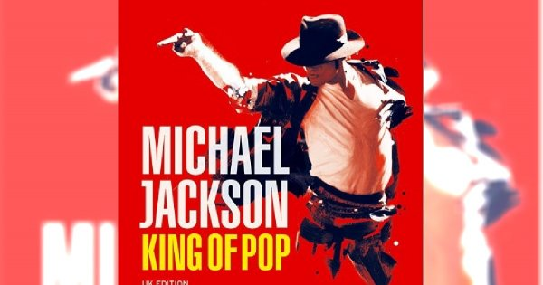 Powstaje film o Michaelu Jacksonie