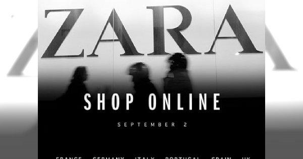 Zara online w Polsce!