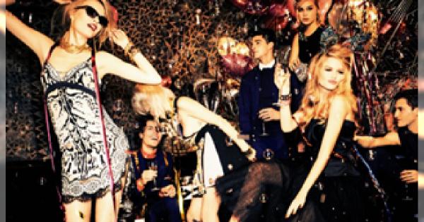 Sylwester według Vogue Japan
