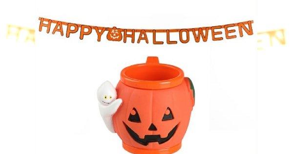 Skąd pojawiła się tradycja Halloween na świecie?