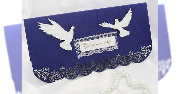 Organizacja wesela: wzory zaproszeń ślubnych