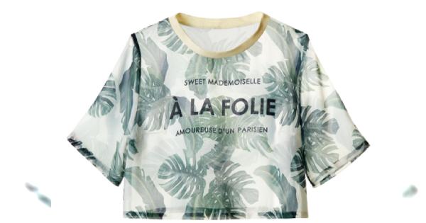 Modne bluzki na ciepłe dni - hity 2014
