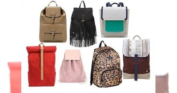 Powrót do szkoły - przegląd plecaków