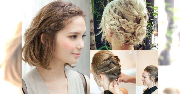 1 Długość 19 fryzur - Zobacz TOP propozycje fryzur dla krótkich włosów.