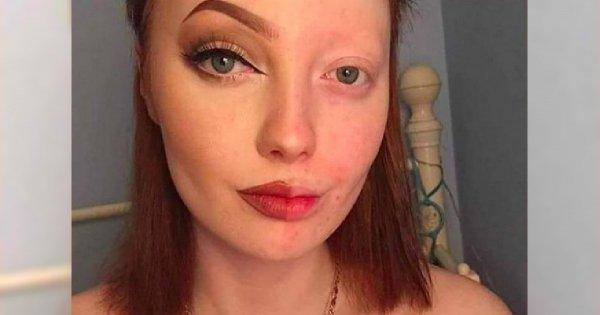 Powiększyły Oczy Makijażem I Soczewkami Efekt Jest Piorunujący