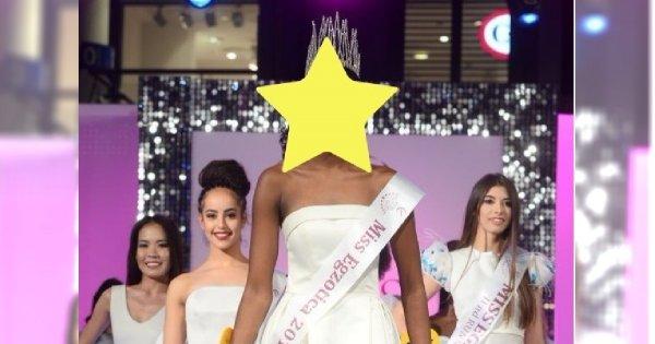 Miss Egzotica 2018: Wybrano nową miss! Jak wam się podoba?