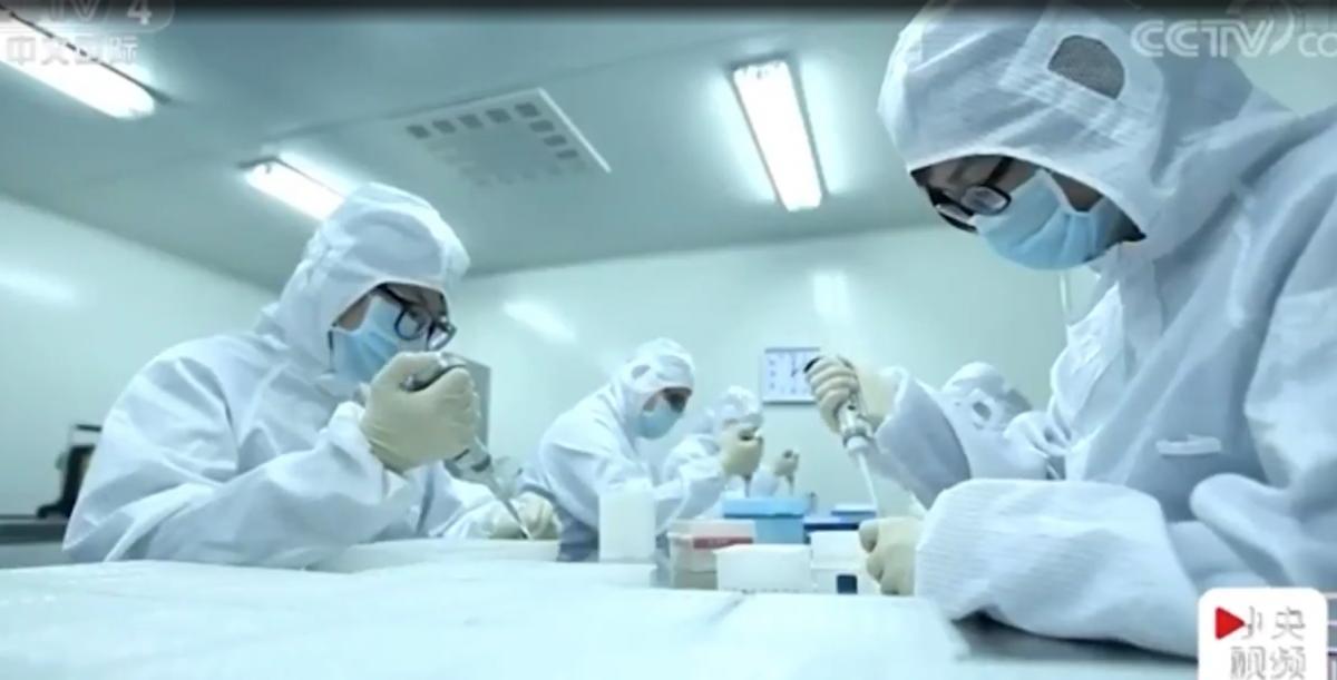 """Koronawirus pochodzi z Chin, ale """"nie został wytworzony przez człowieka ani zmodyfikowany genetycznie"""", podsumowują amerykańskie agencje wywiadowcze"""