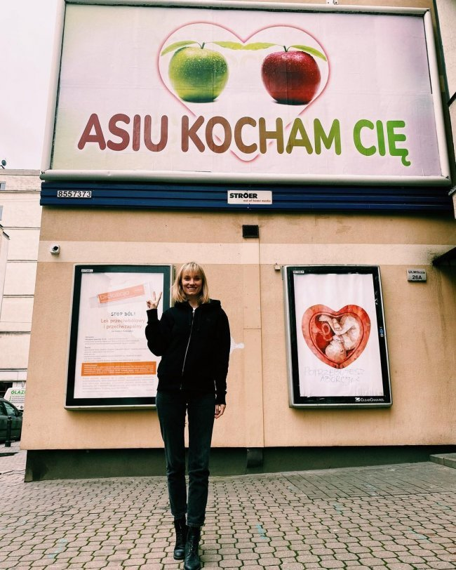 Joanna Kudzbalska, plakat