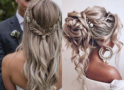 Ślubne fryzury - 22 pomysły na fryzury do ślubu [GALERIA 2020]