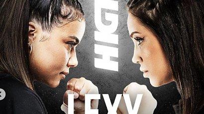 Team X: Natsu vs Lexy - kogo jeszcze możemy się spodziewać na gali Malika Montany - High League?