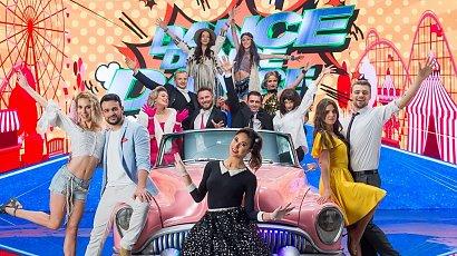Dance Dance Dance - fabuła, jury, prowadzący- na czym polega program?