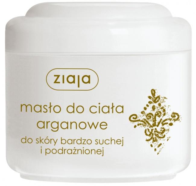 maslo-argan-200ml-47449